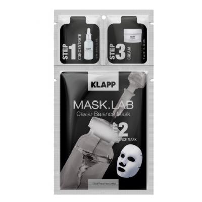 3-х компонентный набор Caviar Balance Mask, 3 упак