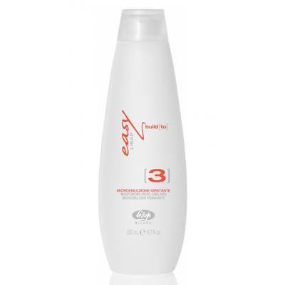 3 Moisturizing Micro-Emulsion / Увлажняющее молочко для восстановления волос, 200мл