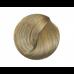 CENTURY, Крем-краска уход для волос 7.0, 100 мл