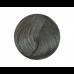 CENTURY, Крем-краска уход для волос 4.00, 100 мл