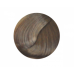 CENTURY, Крем-краска уход для волос 5.31, 100 мл