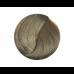 CENTURY, Крем-краска уход для волос 8.13, 100 мл