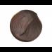 CENTURY, Крем-краска уход для волос 5.43, 100 мл