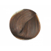 CENTURY, Крем-краска уход для волос 7.48, 100 мл