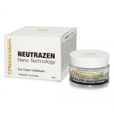 Caffebeen / Крем для зоны вокруг глаз, 15мл