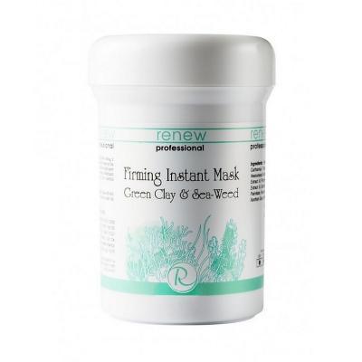 Green Clay & Sea-Weed Firming Mask / Моделирующая маска на основе зеленой глины и водорослей, 250мл