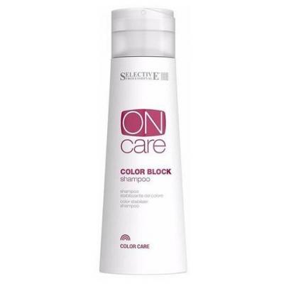 Color block Shampoo Шампунь для стабилизации цвета, 250 мл.