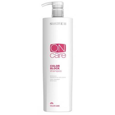 Color block Shampoo Шампунь для стабилизации цвета, 1000 мл.