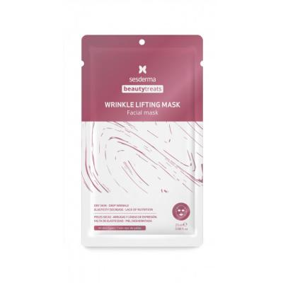 BEAUTYTREATS Wrinkle lifting mask – Маска антивозрастная для лица, 1 шт