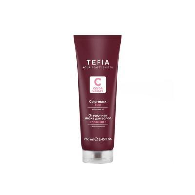 Color Creats Оттеночная маска для волос Красная с маслом монои, 250мл