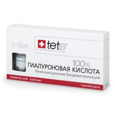 Гиалуроновая кислота 100%, 3*10мл