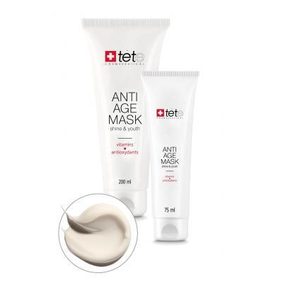 Омолаживающая маска с витаминами и антиоксидантами, Отбеливающее действие / Anti-age Mask Vitamins and Antioxydants, 75 мл