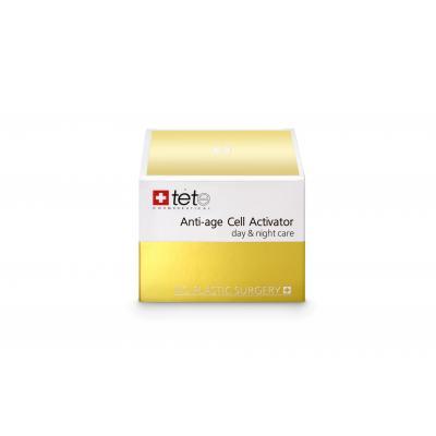 Омолаживающий крем для лица / Anti-age Cell Activator (day and night), 50 мл